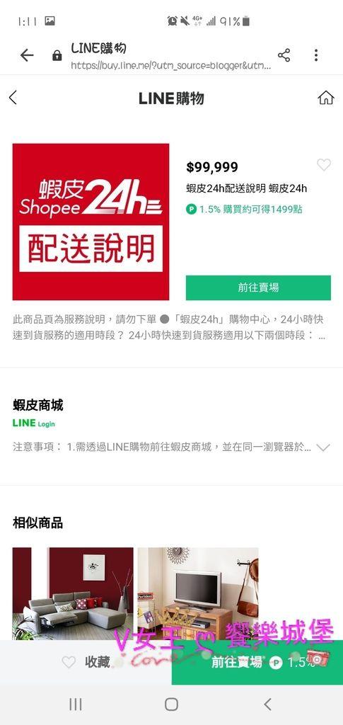 Screenshot_20190410-011145_Samsung Internet.jpg