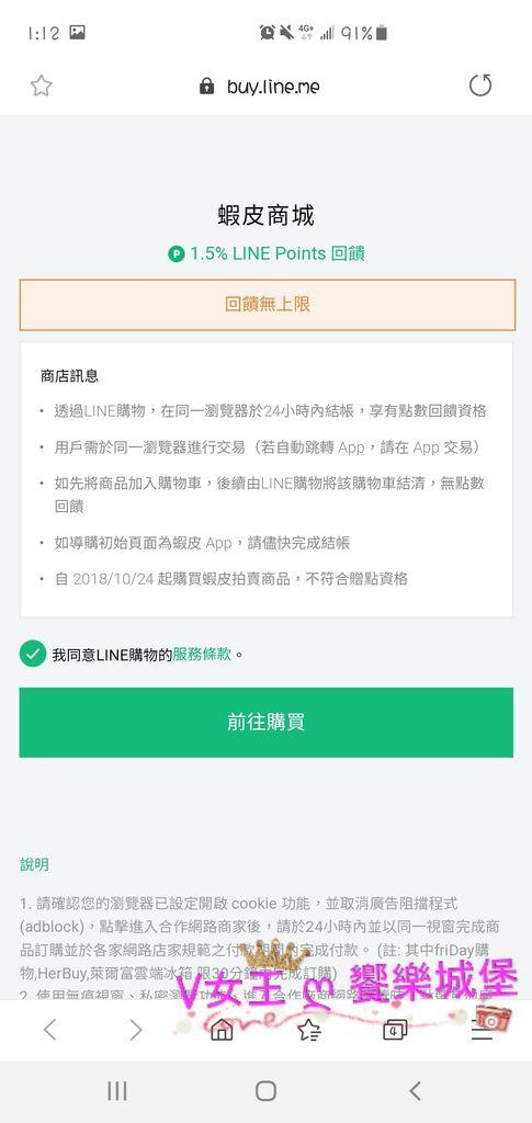 Screenshot_20190410-011204_Samsung Internet.jpg
