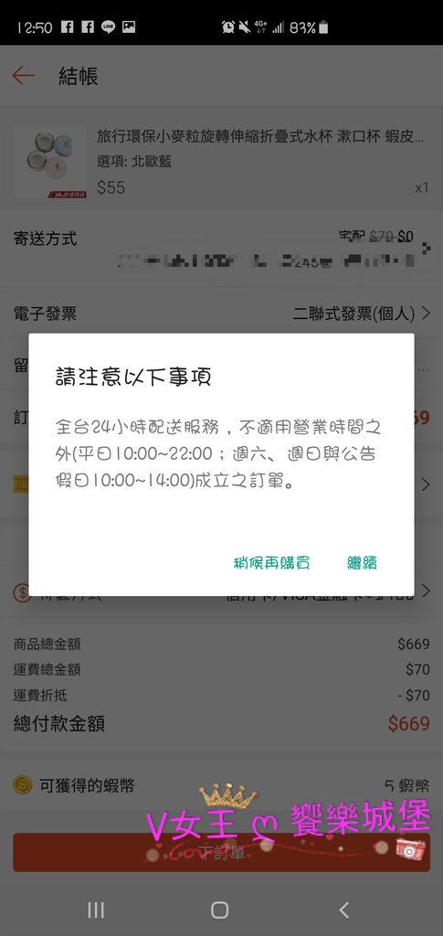 Screenshot_20190412-005025_meitu_2