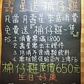DSC_5665_副本.jpg