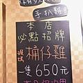 DSC_5671_副本.jpg