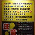 DSC_5672_副本.jpg