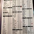 20190420_175755_副本.jpg