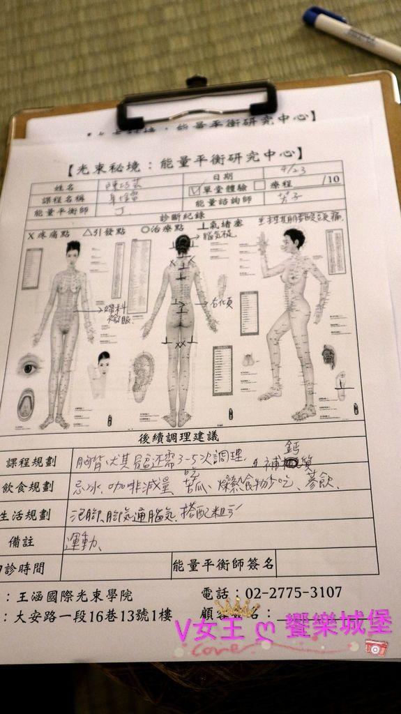 IMG_6543_副本.jpg