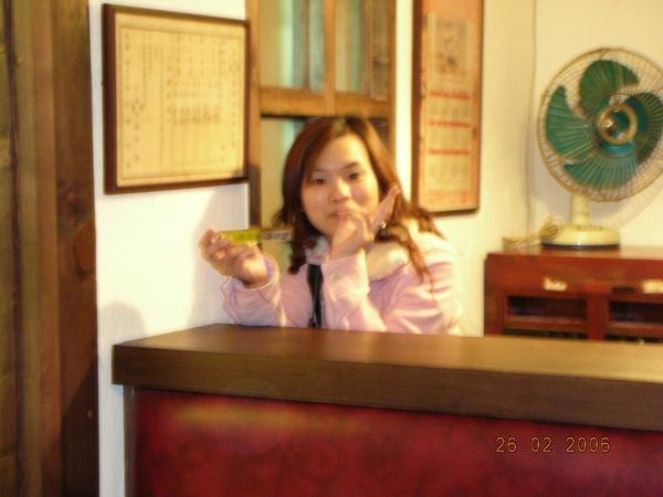 白雪大旅社服務台-2~1.jpg