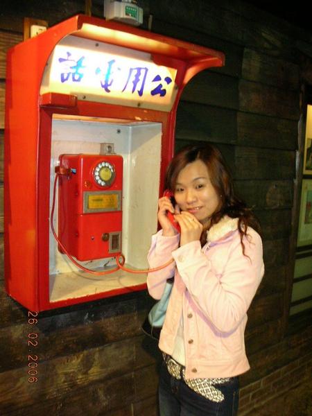 公共電話~1.jpg