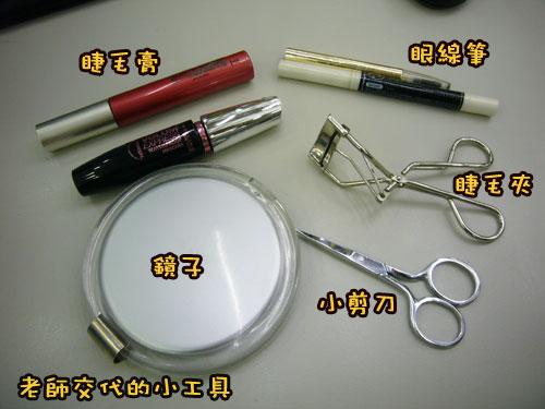 楊老師開課---小工具.jpg