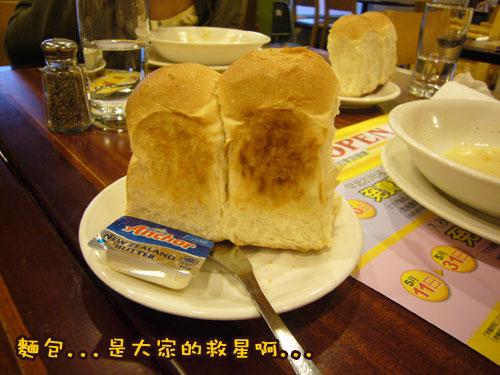 樂雅樂---麵包.jpg
