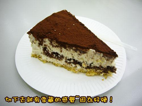 補班吃蛋糕---雪藏.jpg