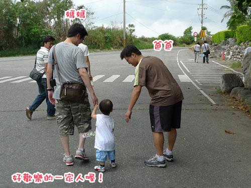 員工旅遊---一家人.jpg