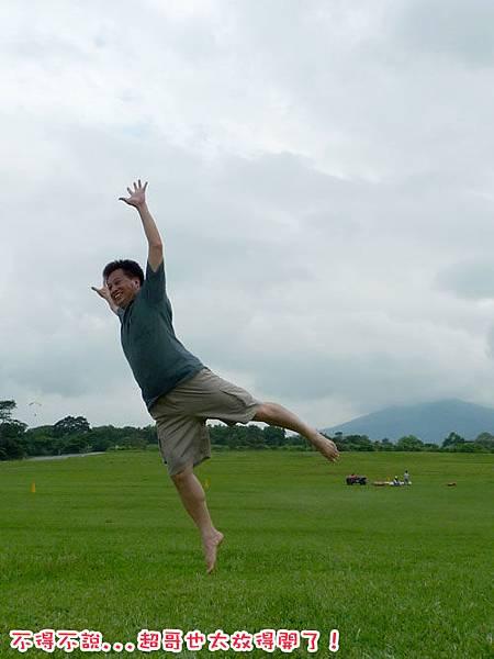 員工旅遊---超哥跳.jpg