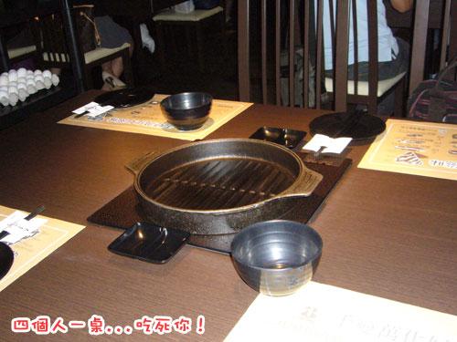 壽喜燒一丁---四人一桌.jpg
