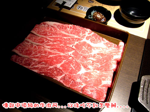 壽喜燒一丁---牛肉.jpg