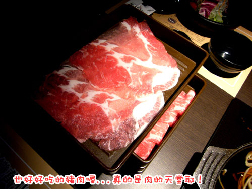 壽喜燒一丁---豬肉.jpg