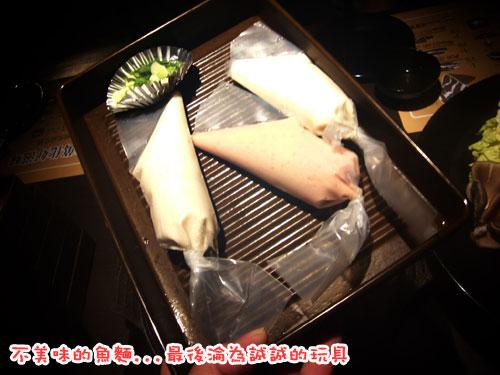 壽喜燒一丁---魚麵.jpg