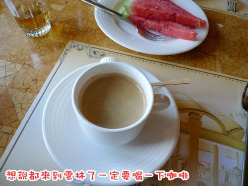 劍湖山住王子---咖啡.jpg
