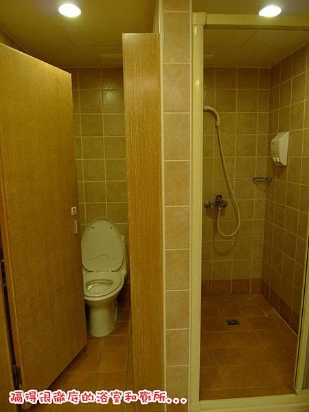劍湖山住王子---廁所浴室.jpg