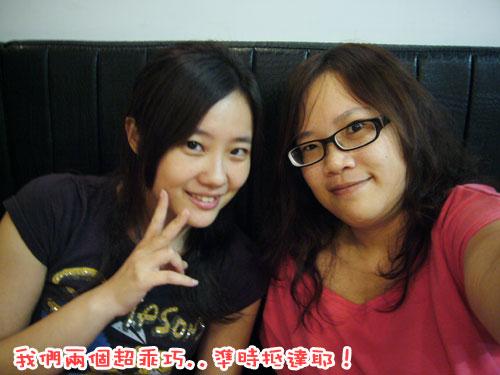 麻辣五號---我和嘉文姐.jpg
