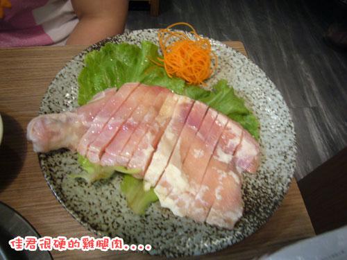 麻辣五號---雞腿肉.jpg
