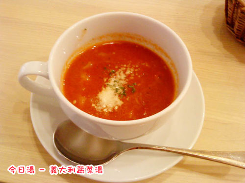 ㄟ夫吞吞---義大利蔬菜湯.jpg