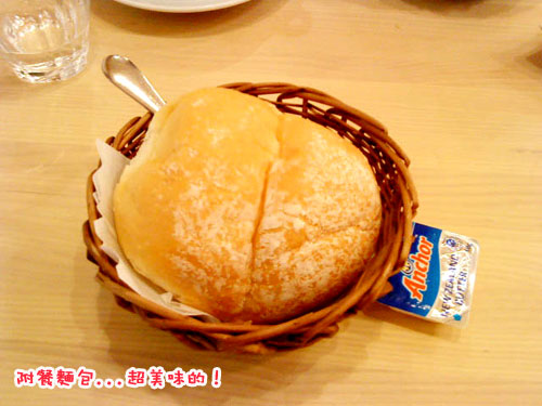 ㄟ夫吞吞---麵包jpg.jpg