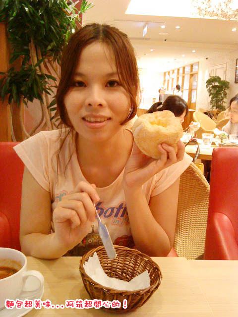 ㄟ夫吞吞---麵包阿筑.jpg