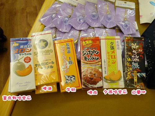 北海道gift-牛奶糖們.jpg