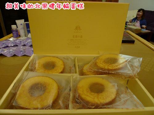 北海道gift-北-樓.jpg