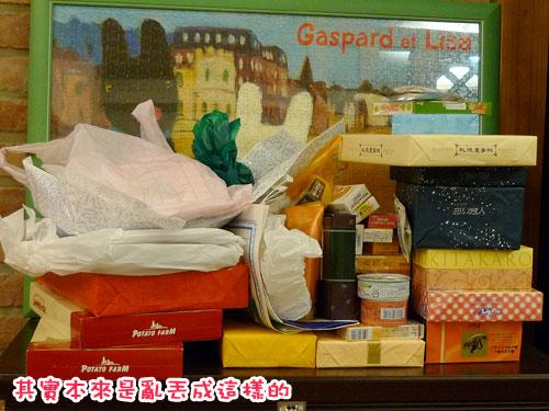 北海道gift-禮物們亂丟.jpg