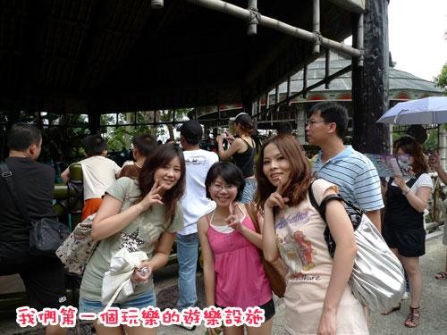 六福村---大海怪拍照.jpg