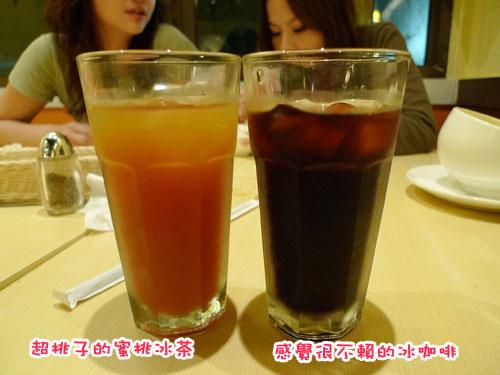 六福村---莫凡彼飲料.jpg