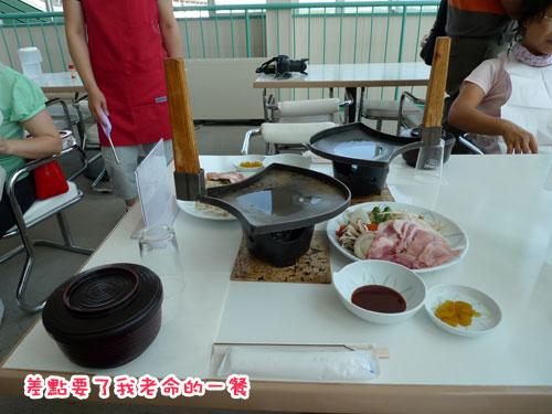 北海道D3-中餐.jpg