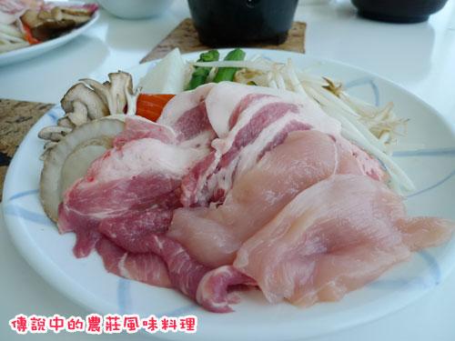 北海道D3-午餐2.jpg