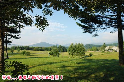 北海道D3-老爹早起拍.jpg