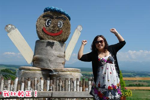 北海道D3-我比較正.jpg