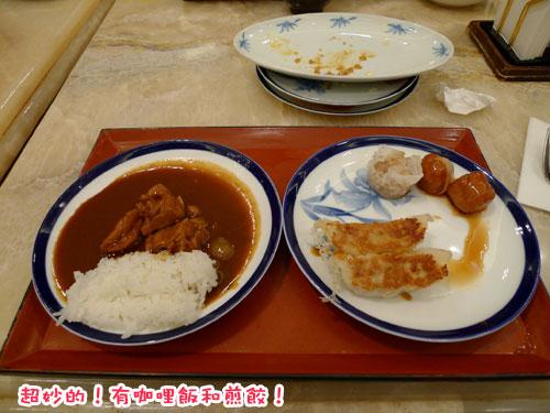 北海道D3-晚餐1.jpg