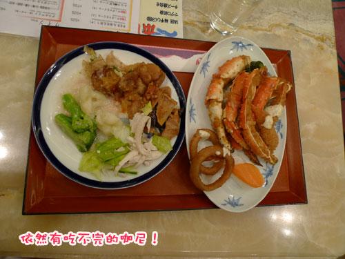 北海道D3-晚餐2.jpg