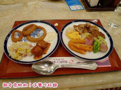北海道D3-晚餐3.jpg