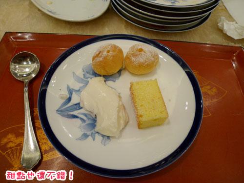 北海道D3-晚餐4.jpg