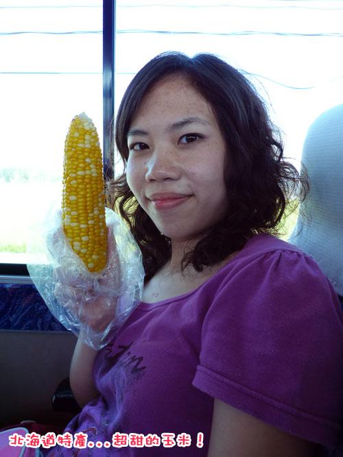 北海道D3-甜玉米.jpg