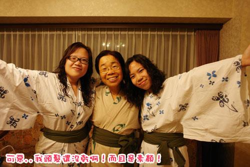 北海道D3-飯店拍.jpg