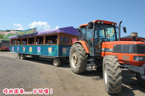 北海道D3-遊園車.jpg