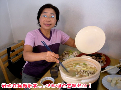 北海道D4-午餐1.jpg