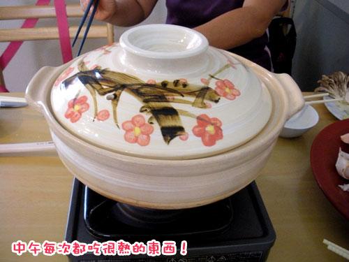 北海道D4-午餐3.jpg