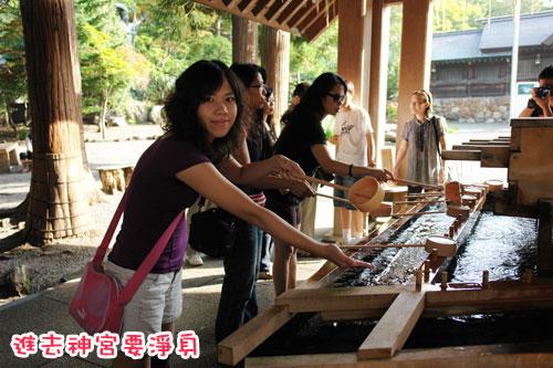 北海道D4-北海道神宮1.jpg