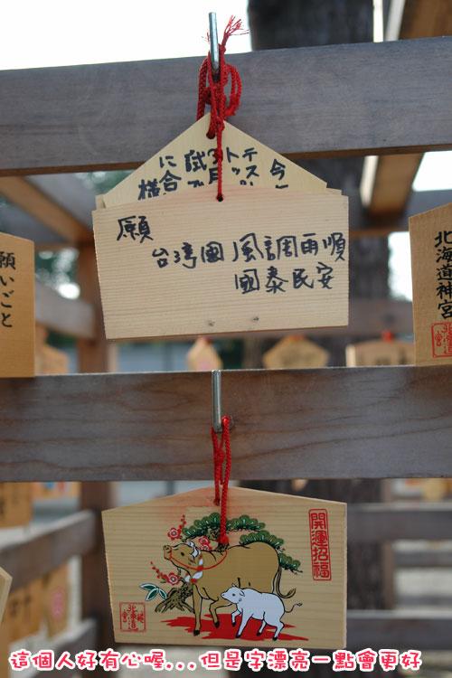 北海道D4-北海道神宮6.jpg