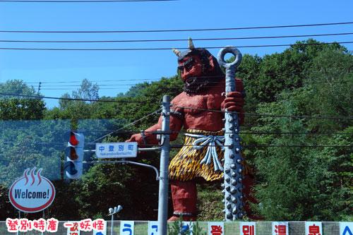 北海道D4-地獄谷1.jpg