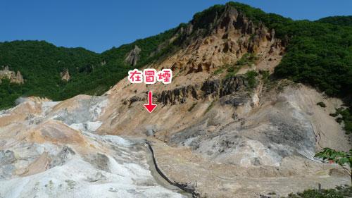 北海道D4-地獄谷3.jpg