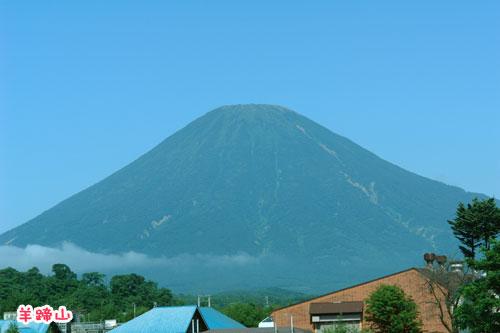 北海道D4-羊蹄山.jpg