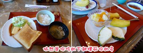 北海道D4-把費早餐2.jpg